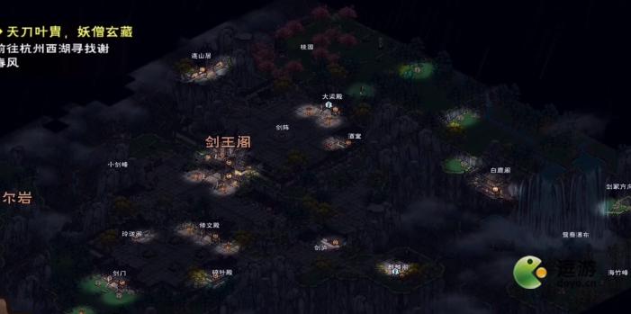 烟雨江湖剑王阁套猴子任务完成攻略