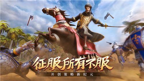 《文明与征服》统帅系列功能介绍----古代兵装篇