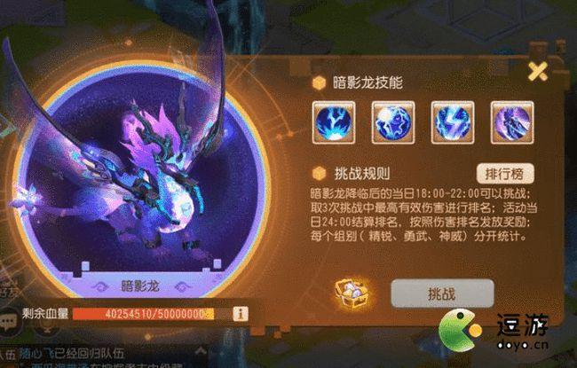梦幻西游暗影龙和三生兔能同时挑战吗