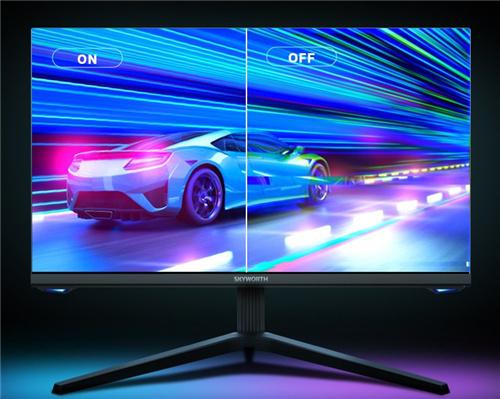 创维G70震撼首发,精准发力专业电竞场景