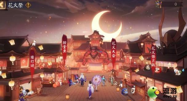 阴阳师夏日花火祭活动玩法攻略及奖励一览2021