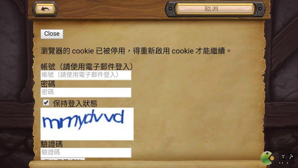 炉石传说cookie已被禁用解决办法分享