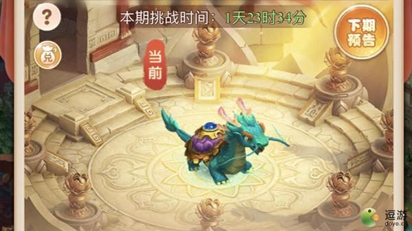 梦幻西游网页版小试牛刀黑水鼍龙打法攻略