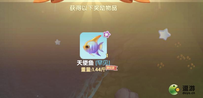 摩尔庄园天使鱼怎么钓