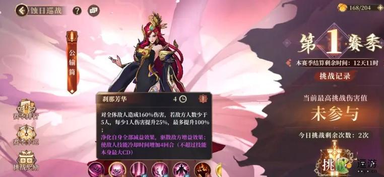 古剑奇谭木语人世界boss阵容打法攻略