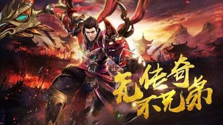 《霸世火龙单职业传奇北京app开发》