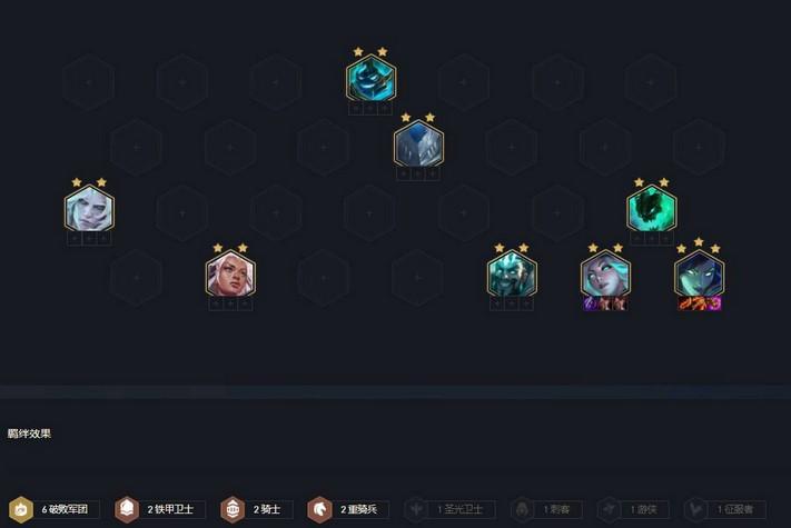 云顶之弈11.17赌薇恩阵容玩法介绍