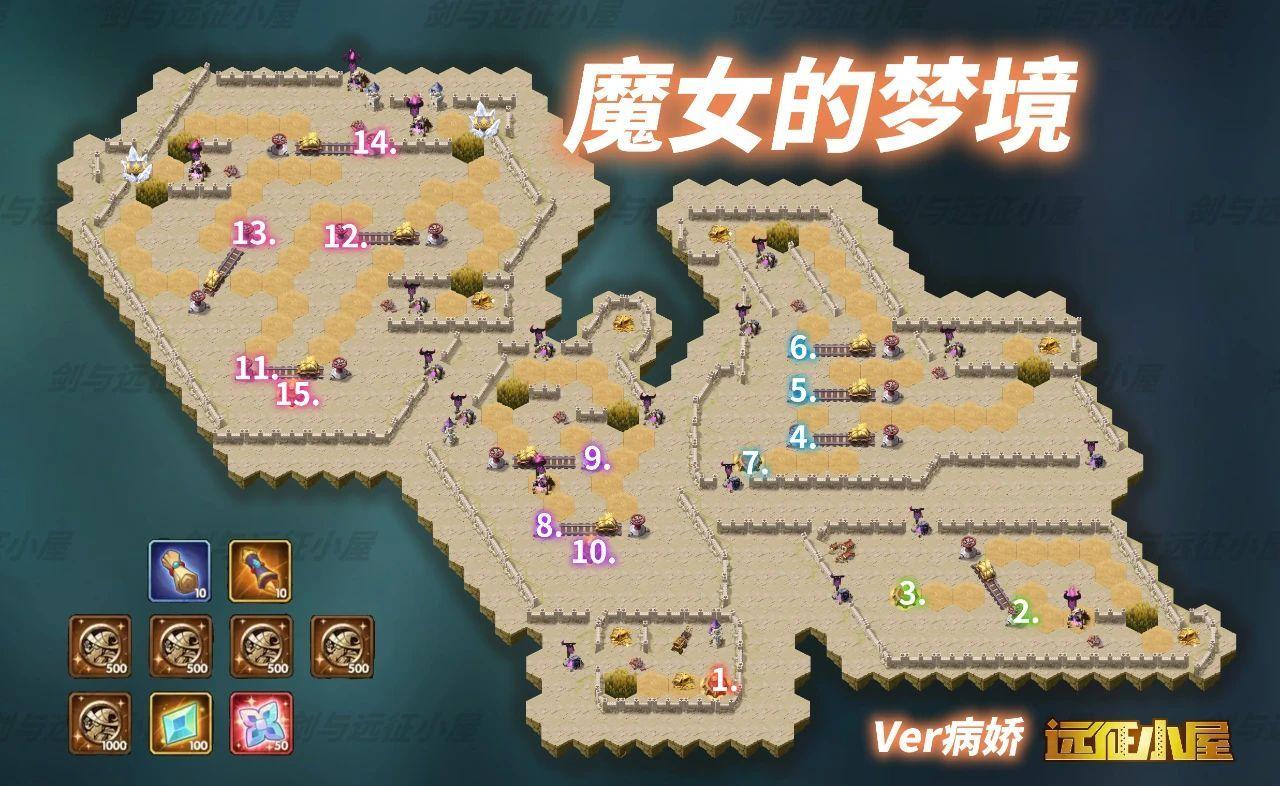 剑与远征魔女的梦境攻略路线图2021