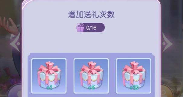 时光公主情谊礼盒怎么获得