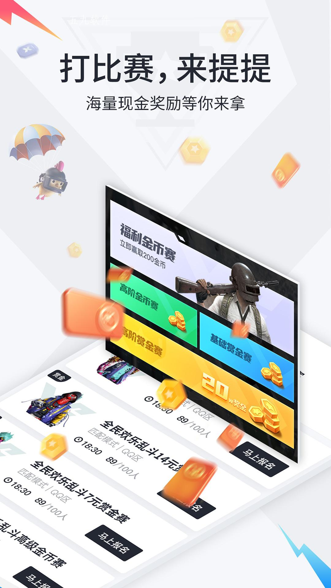 《提提电竞app开发多少钱一个》