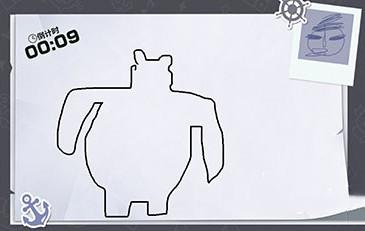 航海王热血航线大熊画画方法分享