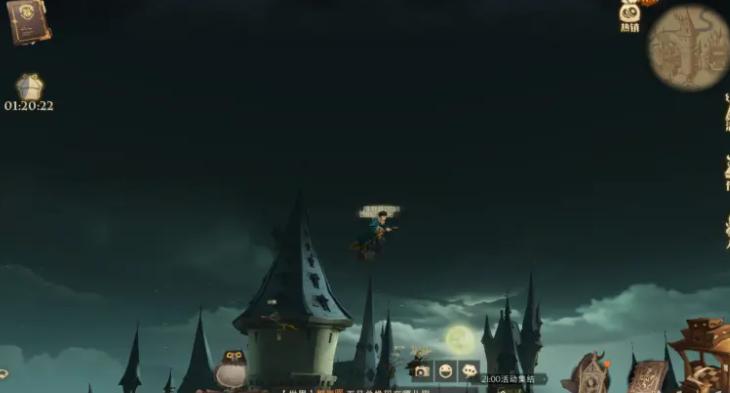 哈利波特魔法觉醒拼图寻宝线索攻略