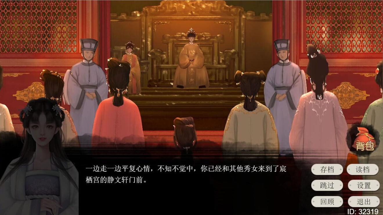 皇帝成长计划2非典型宫斗剧情模式攻略大全