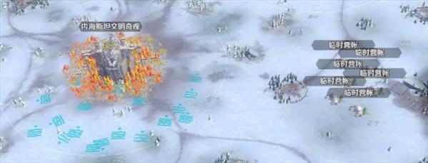 《文明与征服》玩法介绍丨文明奇观大揭秘,占据地势是关键!