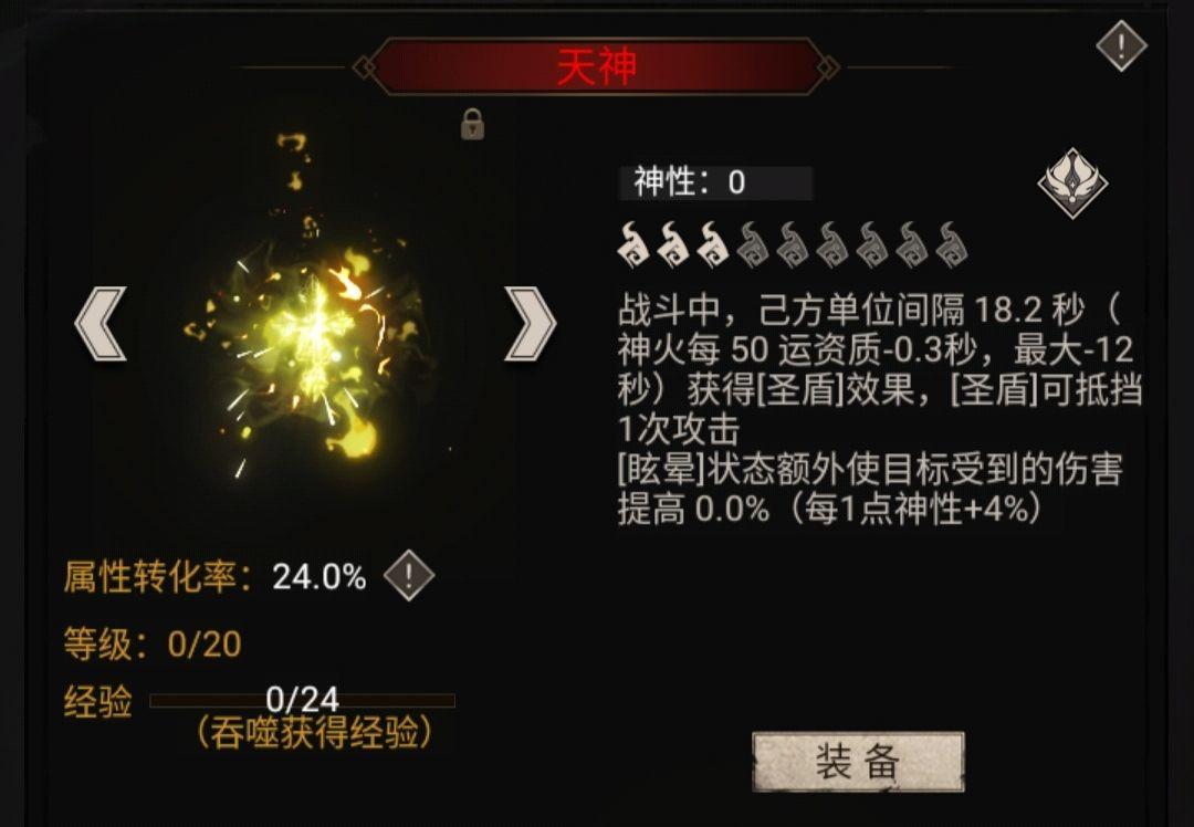 不朽之旅超新星最强BD攻略