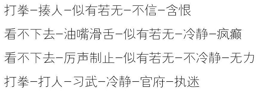 一梦江湖浮生兴旅莫问全结局剧情攻略