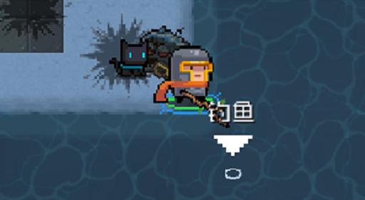 元气骑士深海激光鱼怎么获得