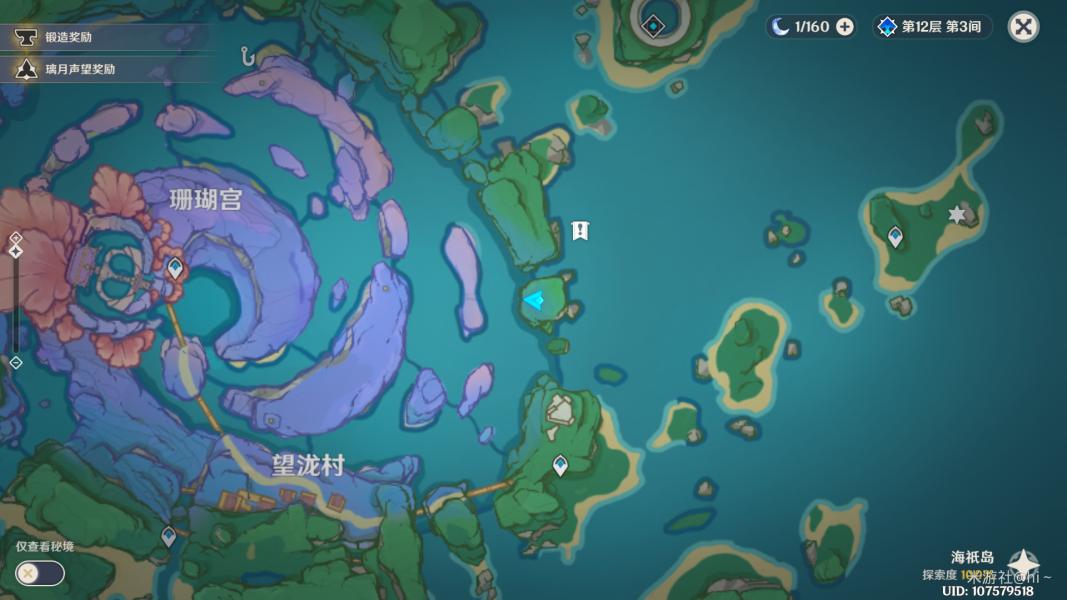 原神海祈岛月浴之渊图纸宝箱位置一览