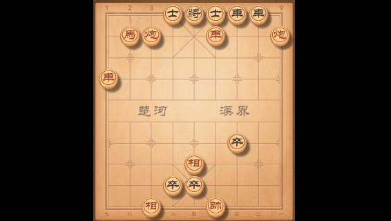 天天象棋246期残局破解视频教程