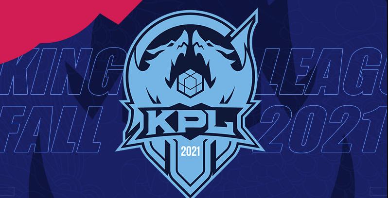 王者荣耀2021KPL秋季赛大名单分享