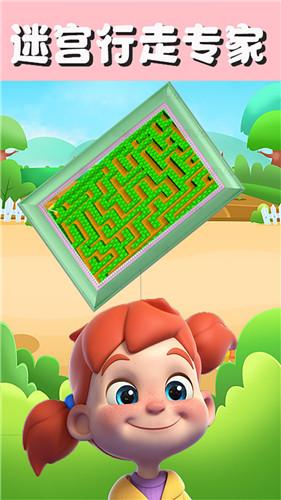 《迷宫游戏行走专家商城系统app开发》