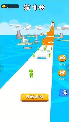 抱团向前冲怎么样可以开发app