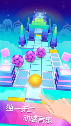 大理石滚球派对开发app软件多少钱