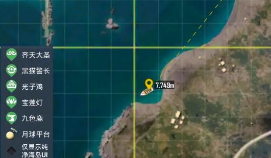 和平精英科学一号轮船位置介绍