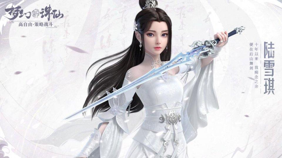 梦幻新诛仙古神祭祀开启方法以及玩法攻略