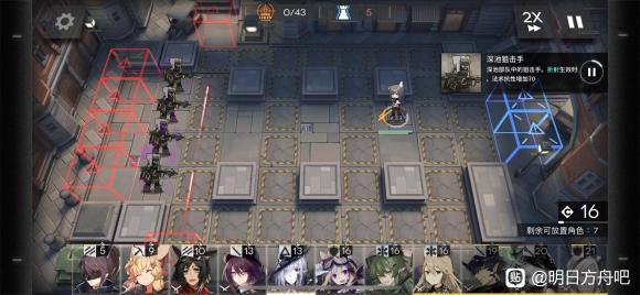 明日方舟9-1通关阵容推荐