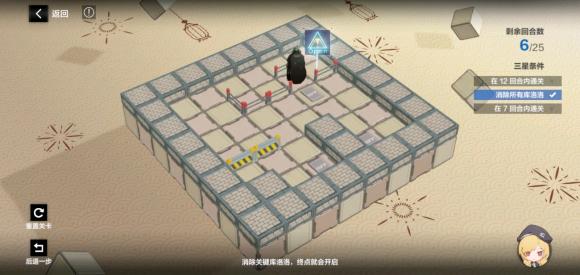 战双帕弥什踏桂寻兔3-1通关攻略