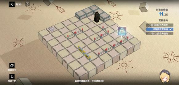 战双帕弥什踏桂寻兔3-3通关攻略