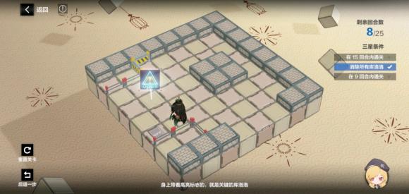 战双帕弥什踏桂寻兔3-8通关攻略