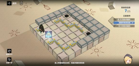 战双帕弥什踏桂寻兔3-9通关攻略