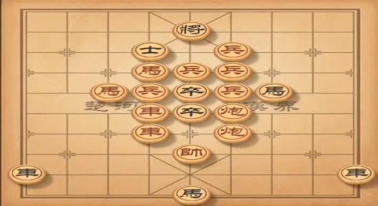 天天象棋残局挑战247期破解方法