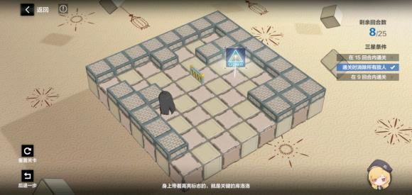 战双帕弥什踏桂寻兔5-5通关攻略