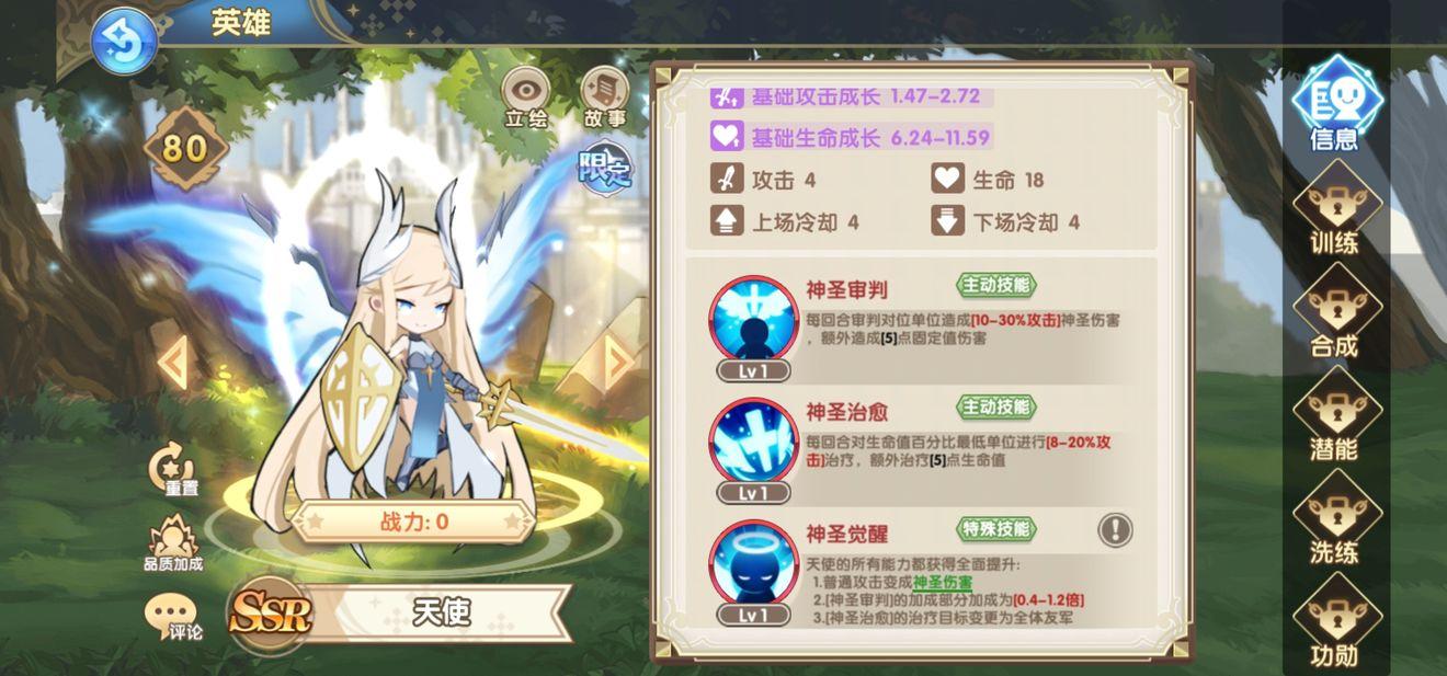 魔卡之耀天使强度分析