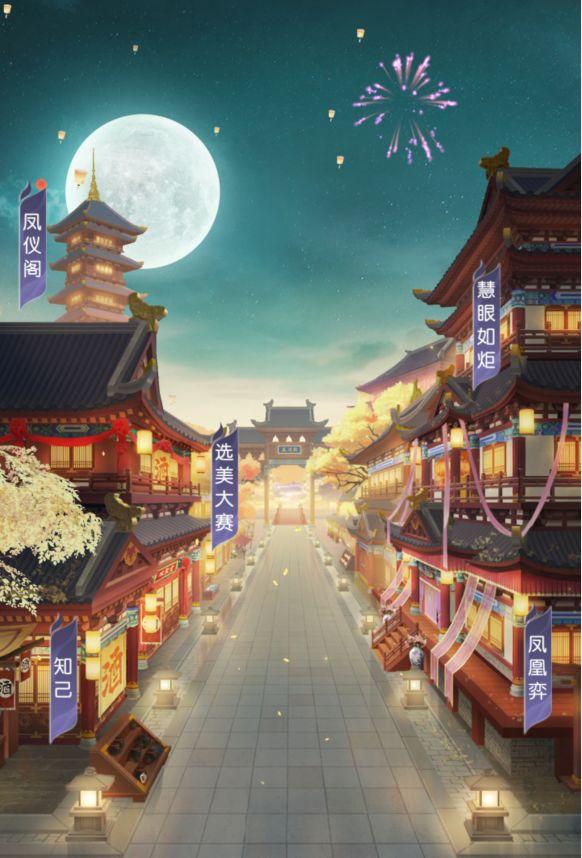 延禧攻略之凤凰于飞苏州街玩法介绍