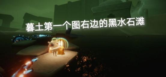光遇9.23季节蜡烛位置分布一览