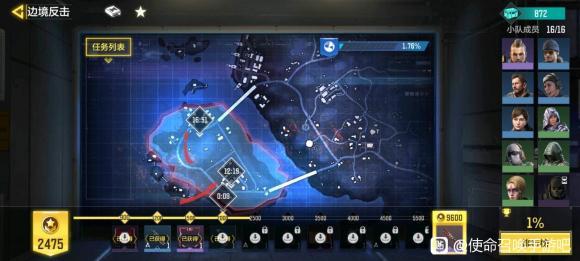 使命召唤手游边境反击货港角色任务完成攻略