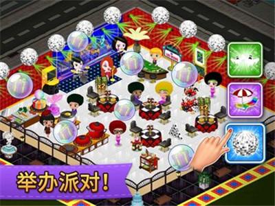 《咖啡园厨房天地中文版哪个app开发平台好》