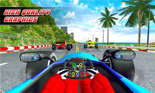 公式赛车模拟器app开发的学习