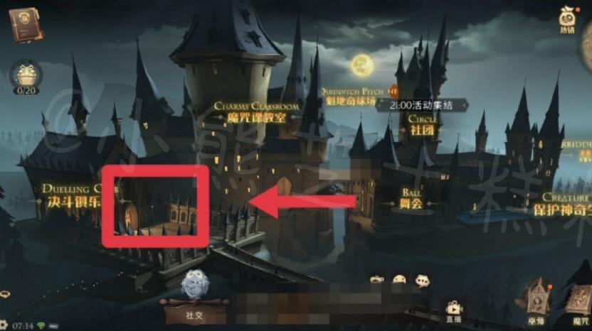 哈利波特魔法觉醒拼图寻宝第二期线索位置攻略汇总