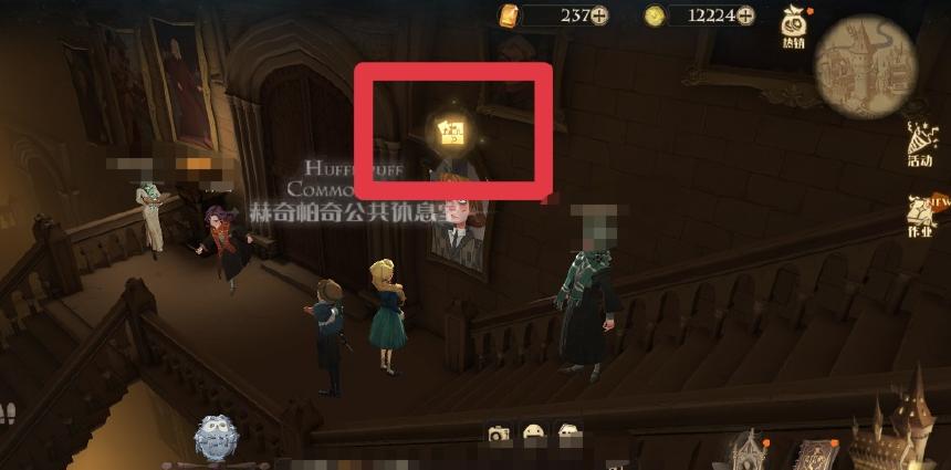哈利波特魔法觉醒拼图寻宝9.27线索攻略