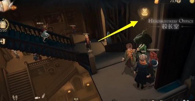 哈利波特魔法觉醒巧克力蛙画片里的人物位置介绍