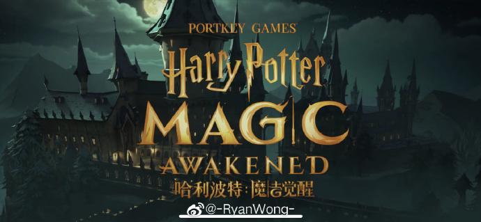 哈利波特魔法觉醒普通攻击课程完成攻略