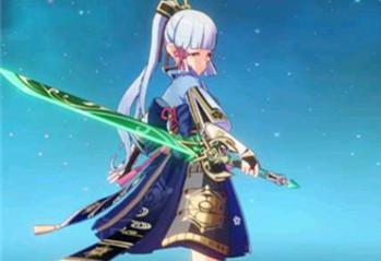 原神绿剑是否适合神里