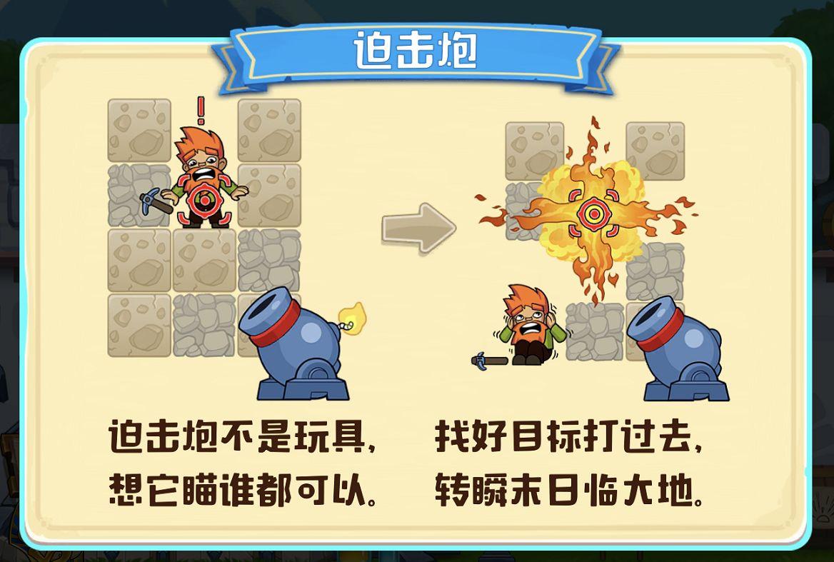 疯狂粉碎方块毒性射手加农炮玩法攻略