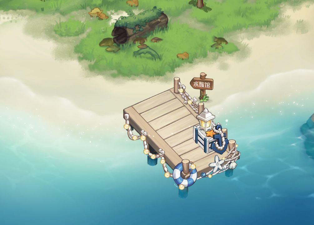 奥比岛梦想国度水族馆位置介绍