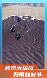 鱿鱼游戏手机版
